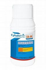 功夫高效氯氰菊脂2.5%