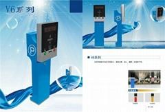 威信智能停車系統生產商車牌識別管理系統
