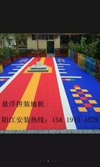 陽江幼儿園拼裝地板