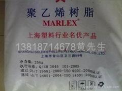 供應高壓聚乙烯HDPE HHM5502/上海金菲