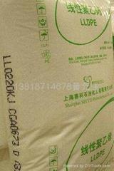 供应线性低压聚乙烯LLDPE