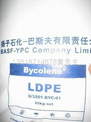 供应低压聚乙烯LDPE 242