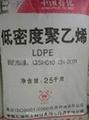 供應低壓聚乙烯LDPE Q28