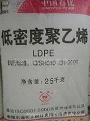 供應低壓聚乙烯LDPE Q281/上海石化