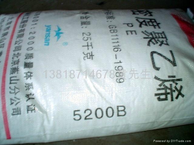 供應低壓聚乙烯LDPE 1I2A-1/燕山石化 1