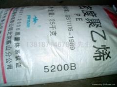 供應低壓聚乙烯LDPE 1I2A-1/燕山石化