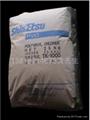 供應聚氯乙烯PVC S-02/