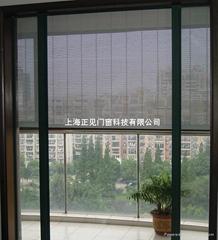 建筑外遮阳