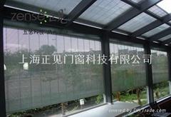 电动风光型金属外遮阳