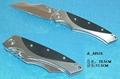 POCKET KNIFE(JL-A052A) 1
