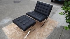 巴塞羅那躺椅