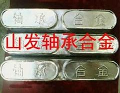 球磨机轴瓦专用锡基巴氏合金