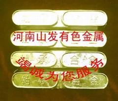 供應錫基軸承合金11-6