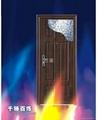 硅酸铝板胶粘剂