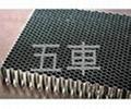 鋁合金保溫板板聚氨酯膠水