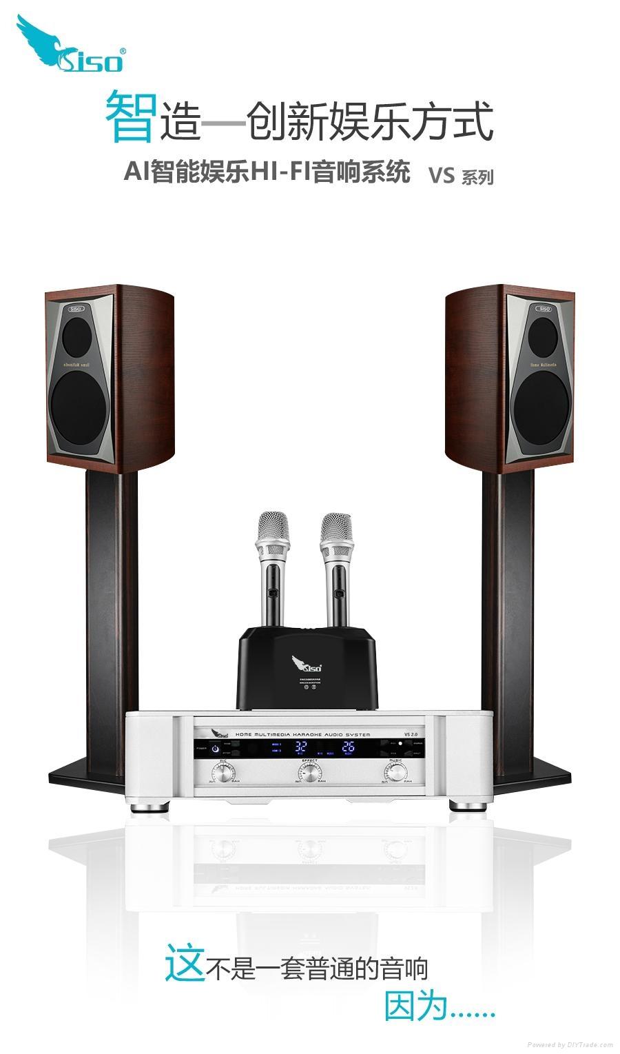 SISO音響智能系統AI語音系統K歌套裝 1