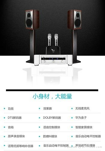 SISO音響智能系統AI語音系統K歌套裝 2