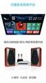 SISO音響智能系統AI語音系統K歌套裝 4