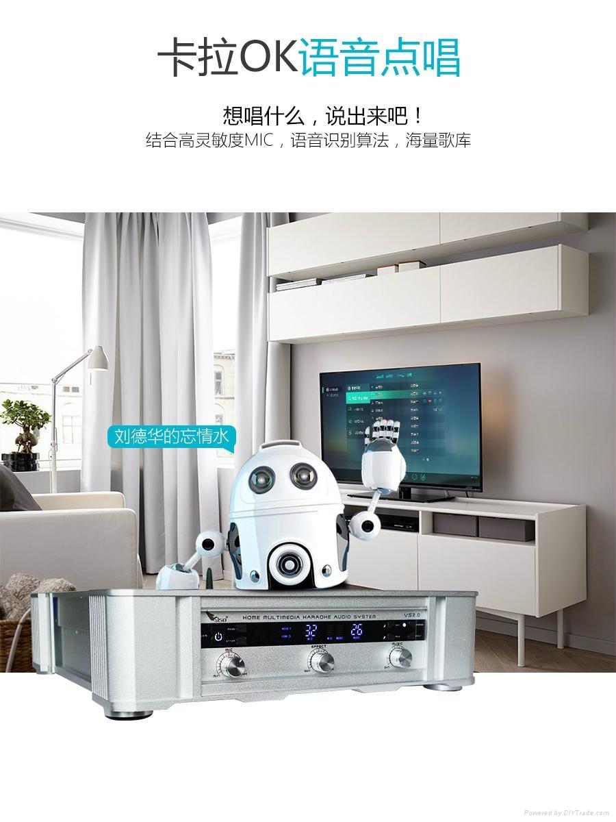 SISO音響智能系統AI語音系統K歌套裝 5