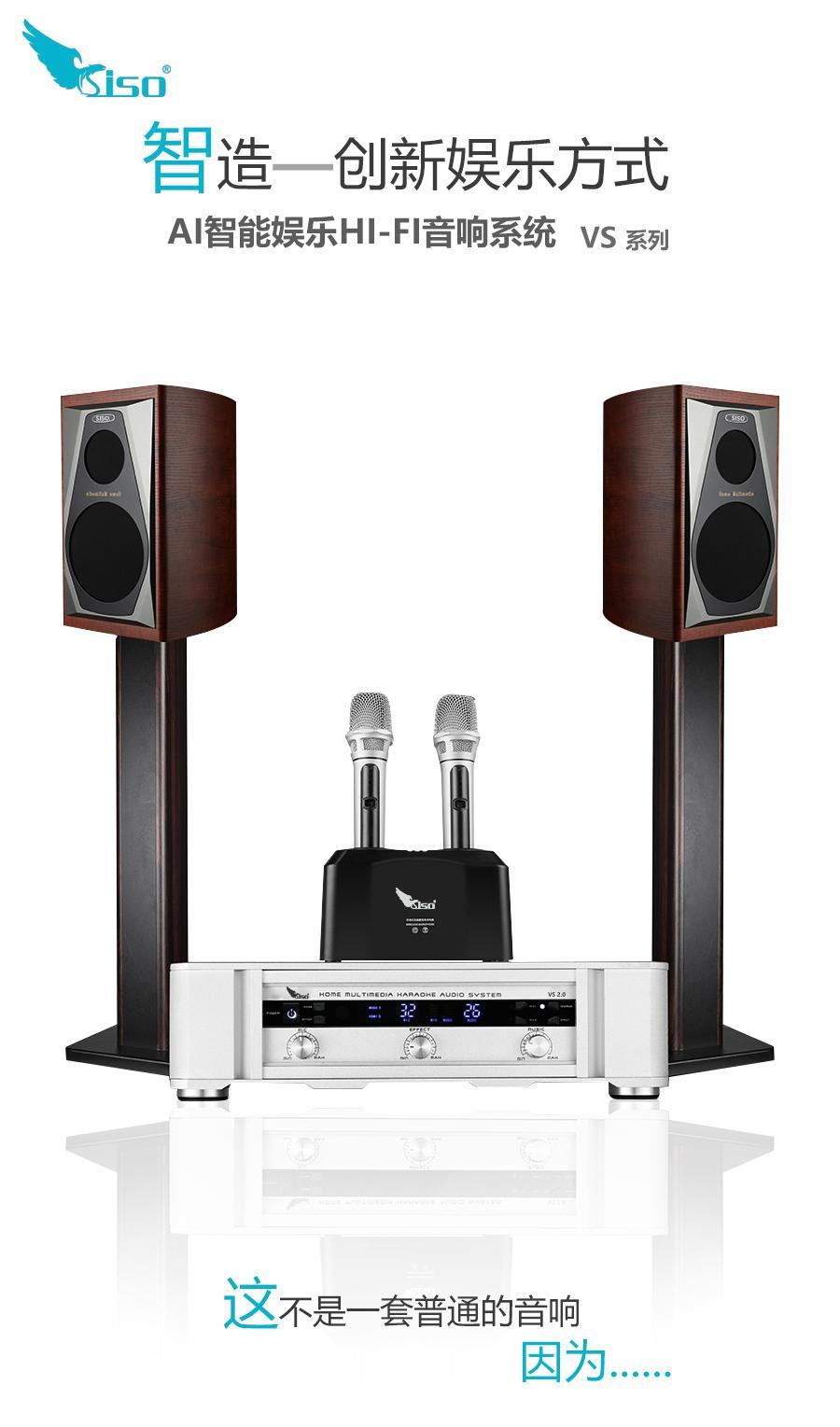 SISO音响家用KTV音箱专业功放唱歌点歌机家庭影院 1