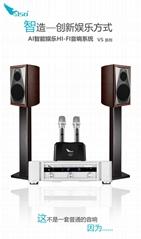 SISO音響家用KTV音箱專業功放唱歌點歌機家庭影院