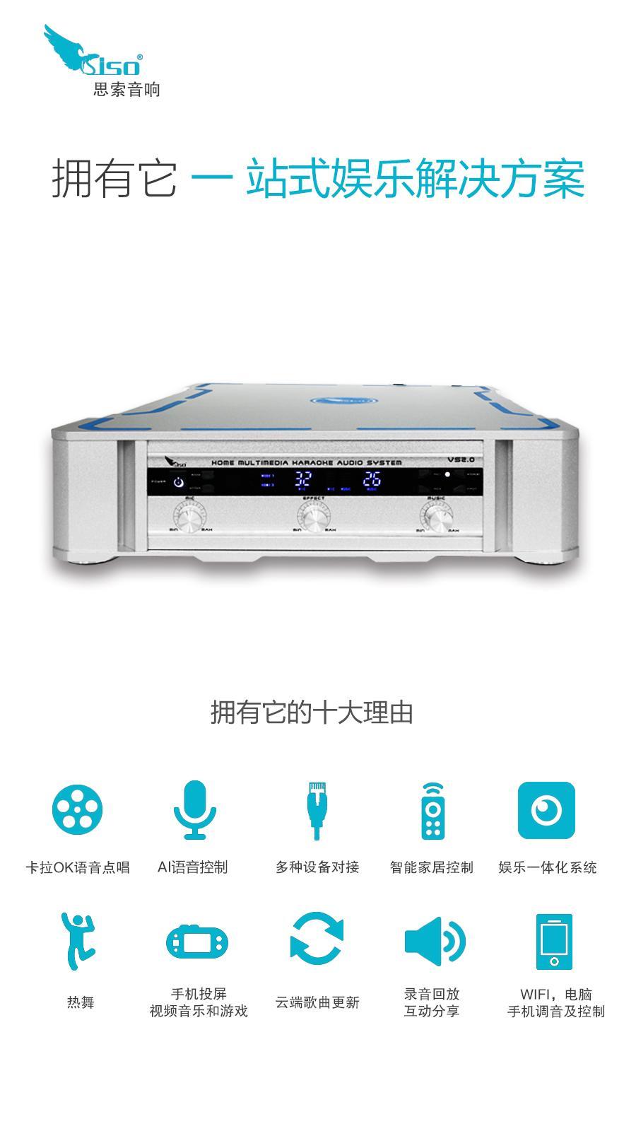 SISO音响家用KTV音箱专业功放唱歌点歌机家庭影院 3