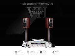 SISO音響AI智能HIFI音響家庭套裝影院
