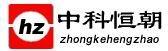 北京中科恒朝科技有限责任公司