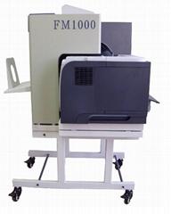 保密薪資機FM1000