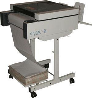 断纸机FT6K-B 1