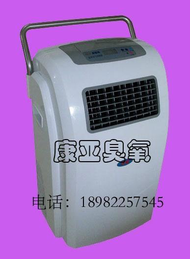 醫用空氣消毒滅菌機 1