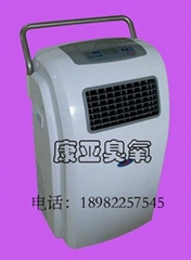 醫用空氣消毒滅菌機