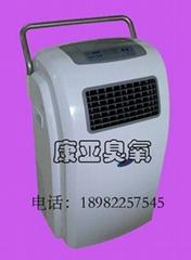 青海醫用空氣消毒機直銷