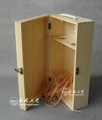 双支装红酒礼盒
