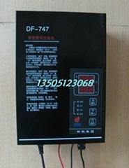柴油发电机组专用DF747智能充电机