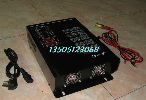 柴油发电机组专用DF747智能充电机 2