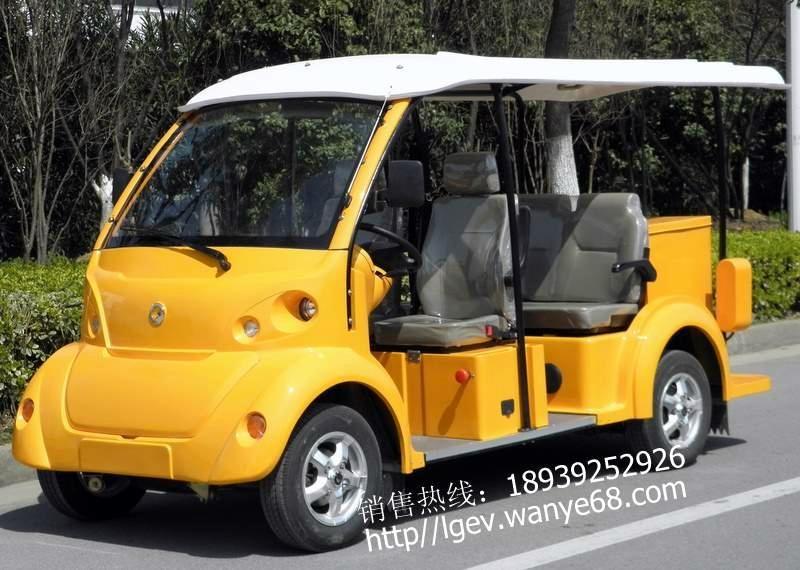 河南電瓶觀光遊覽車電動景區旅遊觀光車 1