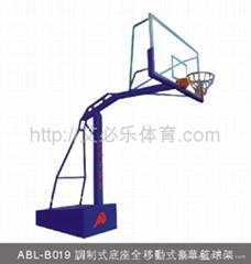 調製式底座全移動式豪華籃球架
