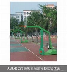 调制式底座移动式篮球架