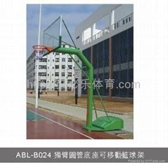独臂圆管底座可移动篮球架