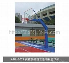 高檔獨臂鋼管透明板籃球架