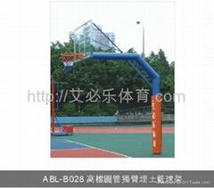 高檔圓管獨臂埋土籃球架