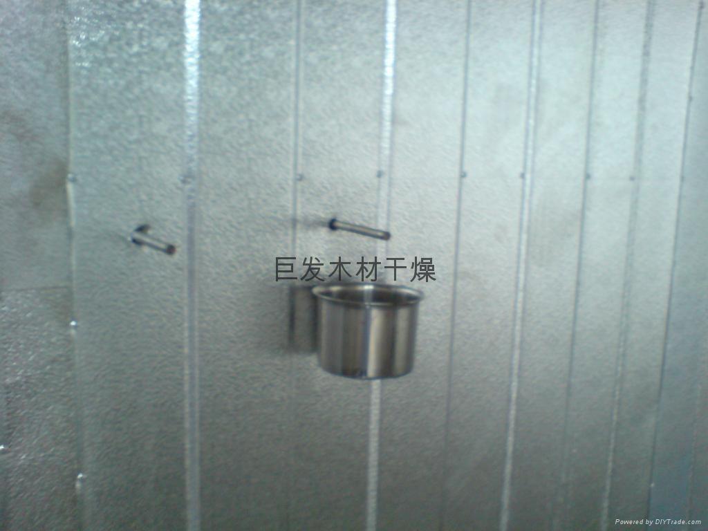 不銹鋼干、濕球盒溫度計(自動探測干濕溫度)
