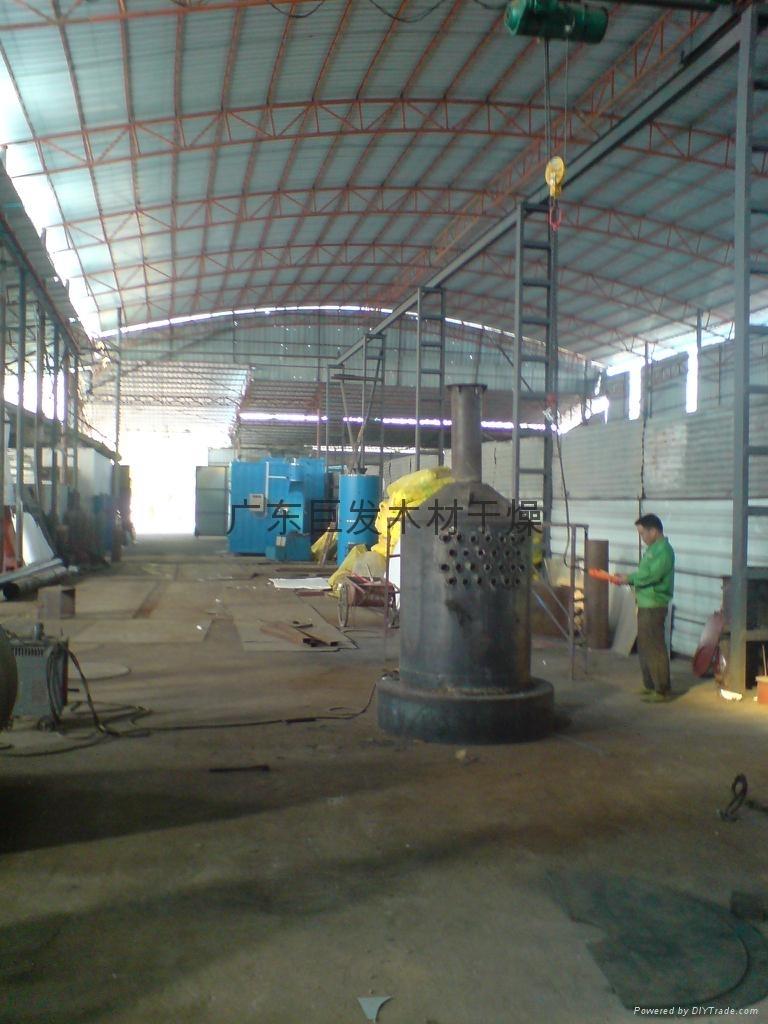 本公司專業產品高效節能、熱效率高的立式熱風爐
