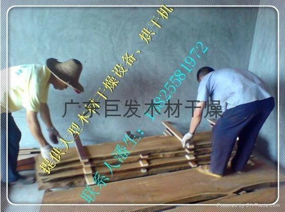 專業烘干大紅酸枝、北美材、南美材、緬甸材