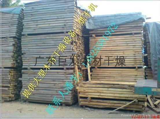 本廠制造的木材干燥設備可以為客戶帶來1000萬經濟收益