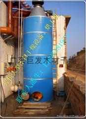 热水干燥炉