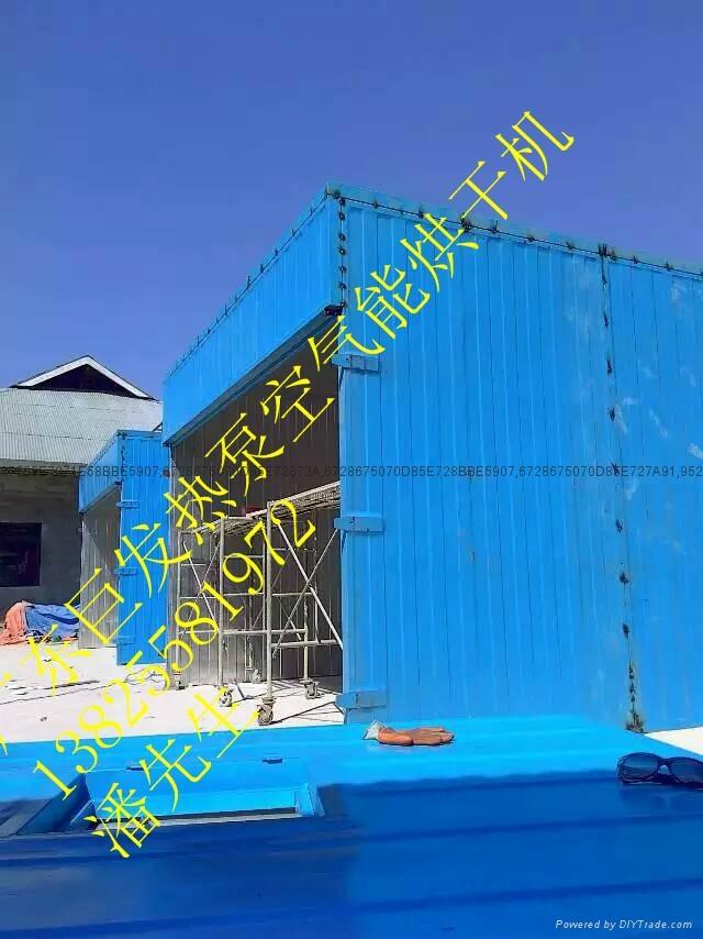 热泵木材干燥机 3