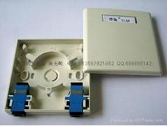 供應光纖桌面盒