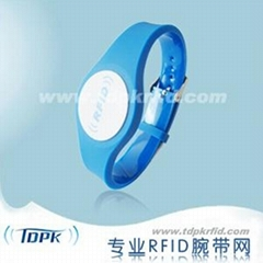 RFID PVC Wristband (Watch buckle)